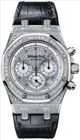 Audemars Piguet Royal Oak Chrono Diamond Men's Watch