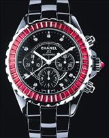 Chanel J12 Limited Edition