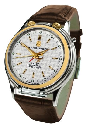 Начните покупать наручные часы alexander в сша по низким ценам прямо сейчас.