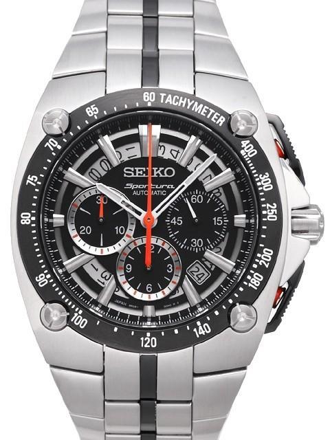 Seiko 5 Watch Price